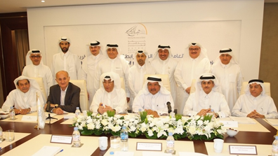 The Qatari Businessmen Association 4th General Assembly