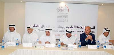 The Qatari Businessmen Association General Assembly