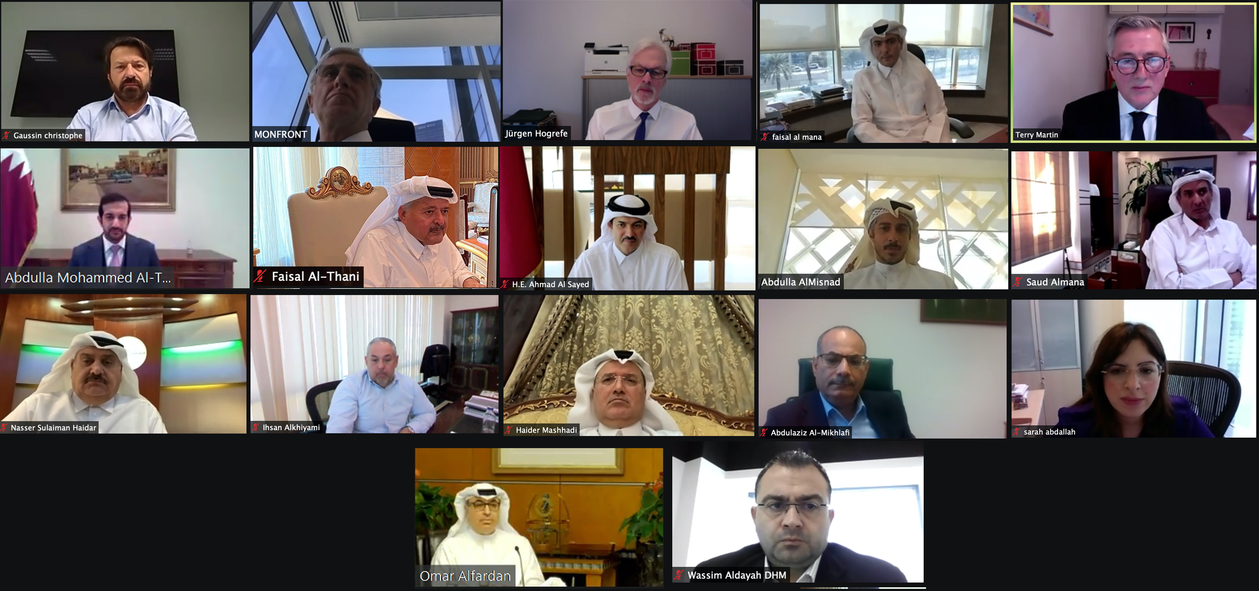 The Qatari Businessmen Association in cooperation with QFZA, organizes an investment Webinar on