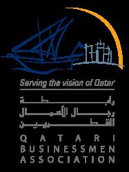 Qatari Businessmen Association